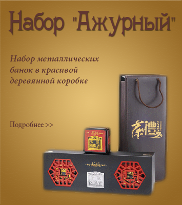 "Набор ""Ажурный"""