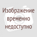 Дикий Пу Эр 7 лет